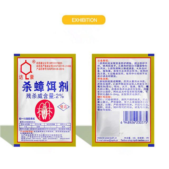20PCS/Bag Powerful Effective Cockroach Killing Bait Pest Control Cockroach Killer repellent Powder