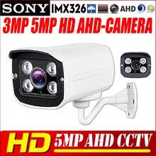 CCTV AHD камера 5MP IMX326 5MP 1080 P видеонаблюдения AHDM AHDH камера HD MELAL 4 светодио дный шт. Массив LED IR-Cut ночное видение ourdoor камера