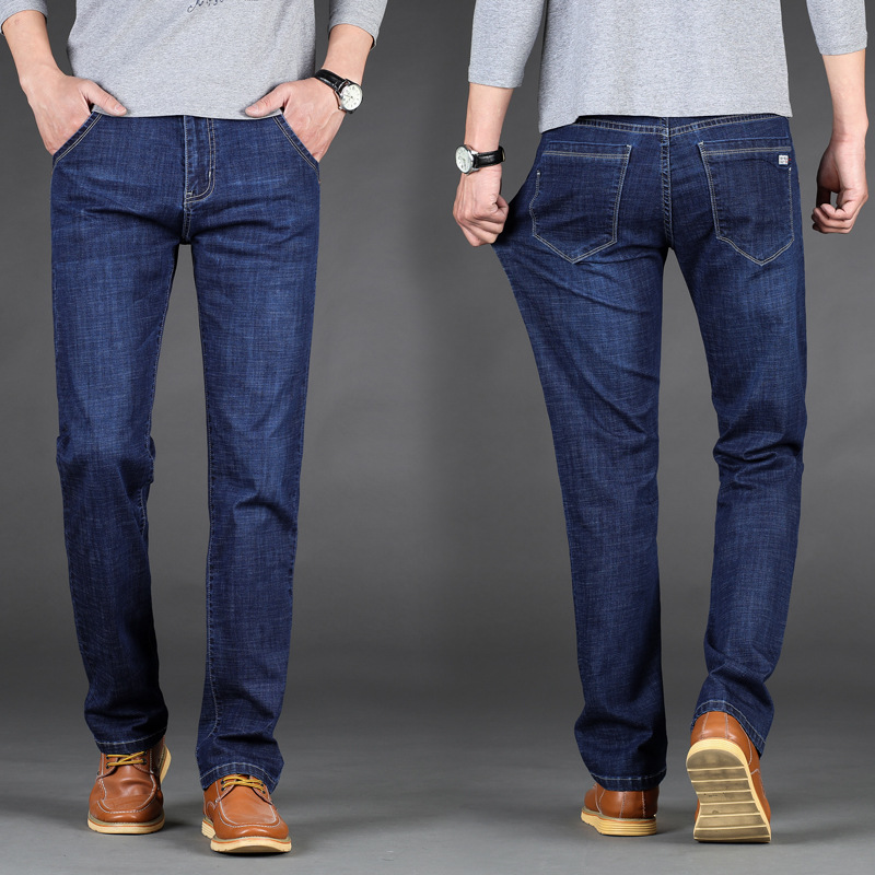 New Men's Black Blue Jeans Business Fashion Classic Style Elastic Slim Trousers Jeans Male