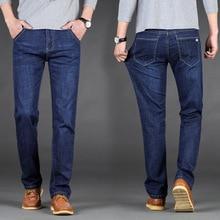New Men's Black Blue Jeans Business Fashion Classic Style Elastic Slim Trousers Jeans Male