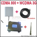 Dual band repeater CDMA 800 МГц Booster + 3 Г WCDMA Ретранслятор dual band 3 Г booster комплекты ж/кабеля и антенны, двухдиапазонный GSM усилитель