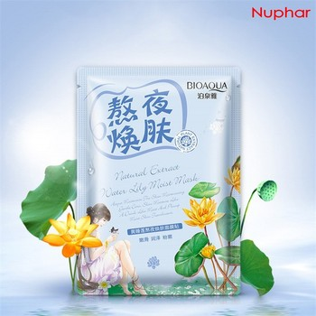 BIOAQUA Plant Extracts Aloe Face Masks Collagen Essence Facial Mask Moisturizing Firming Oil-control 1
