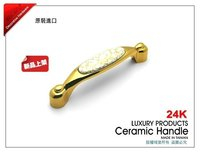 Free Shipping 6 Pieces Lot 96mm Luxury VIBORG Ceramic Zinc Alloy Furniture Handles Drawer Handle Cabinet