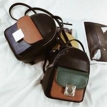 Новый цвет Мини многоцелевой досуга путешествия тенденция все матч плеча небольшой мешок женщин Корейской небольшой рюкзак