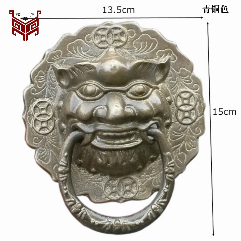 Chinese antique vintage wooden door handle door handle Shoumian Lion Head Knocker copper bronze handle handle 198mm diameters antique chinese lion head door handle knocker handle unicorn beast