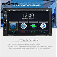 Vehemo Steering Wheel Remote Control Multimedia Player Audio Car MP5 Player Car Stereo Video Player for Accessories