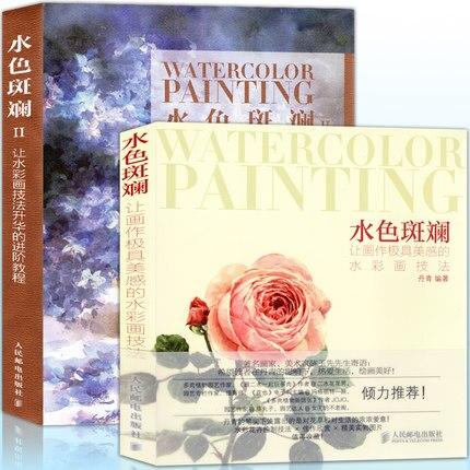 2 pcs Chinois Aquarelle Stylo Livre Chinois couleur eau brosse dessin livre sur fleur fruit