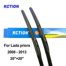 Windshield hybrid front wiper blade windscreen wiper car accessories for Lada priora year from 2008 to 2013 Fit Hook Arms Model цена 2017