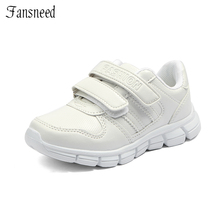 Boys Sport  White Shoes