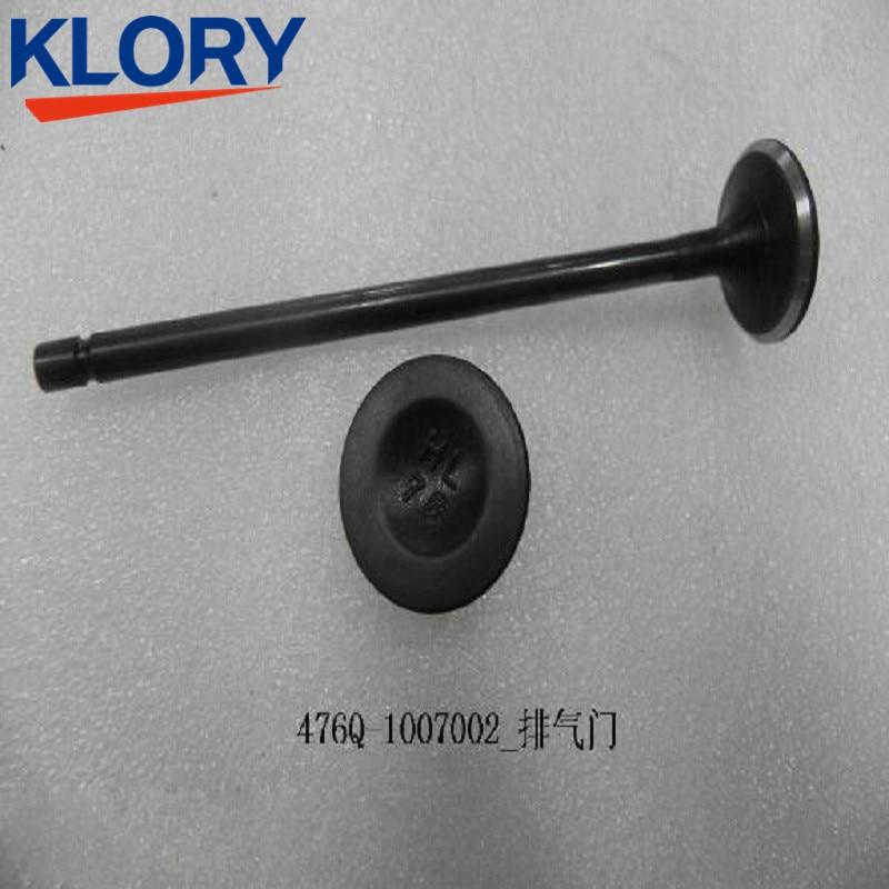 476Q-1007002 выпускной клапан для F3, F3R 10237840-00