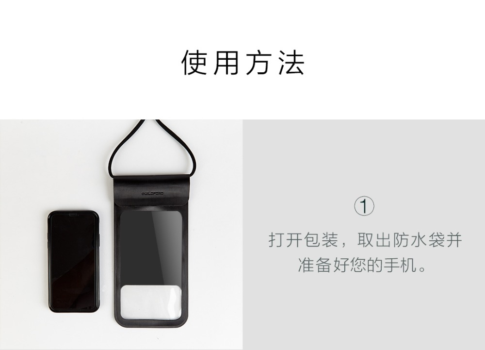 Xiaomi Waterproof Bag  (27)