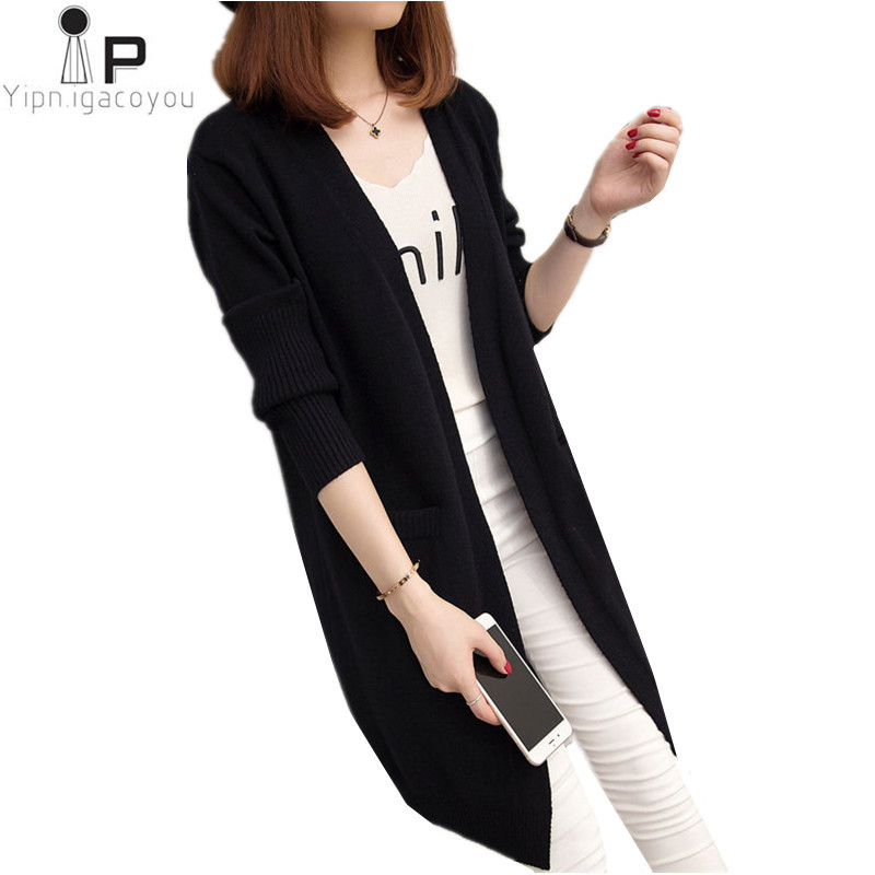 Sweater women 2018 Befree Spring cardigan Korean version women cardigan long hundred take womens coat loose female Elegant coat