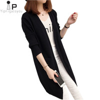 Sweater women 2019 Female Spring cardigan Korean version women cardigan long hundred take womens coat loose female Elegant coat