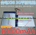 3.7V 10000mAh Tablet Battery Bateria For Teclast X98 3G AIR II III AIR 3G x98 Pro Plus Tablet PC Battery