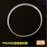 FOR Tyco PB840 Breathing Machine Filter Sealing Pad Original Parts Consumable Repair Fittings Accessories Seal