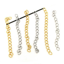 50pcs 5cm Length Stainless Steel Extended Extension Chains Bulk Extender DIY Jewelry Making Findings Necklace Bracelet Chains