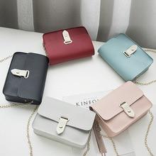 Новые женские сумки-мессенджеры с цепочками, маленькие однотонные женские сумки через плечо, высококачественные Брендовые женские сумки с замком, мини-сумка с клапаном