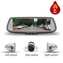 GERMID FK-073A фабрика OEM 7,2 дюймов полноэкранный дисплей зеркало заднего вида камера заднего вида монитор для FIAT DUCATO Camper Vans Bus