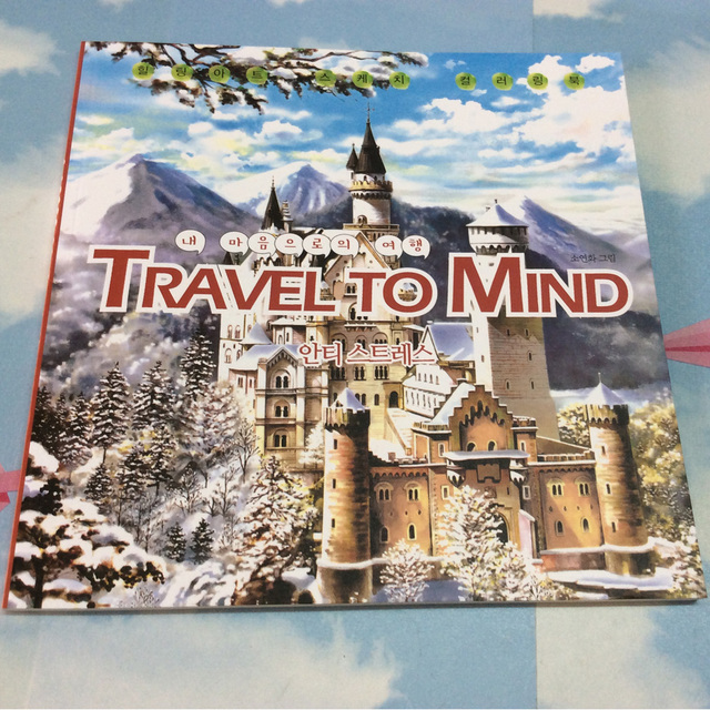 84 Pages My soul Travel coloring Book Secret Garden Style Coloring Books Relieve Stress Kill Time Graffiti Painting Drawing Book