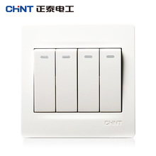 CHNT 86 Type Wall Switch Panel NEW7N Ivory White Four Gang Two Way