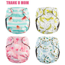 4Pcs Newborn Pocket Cloth Diaper NB Baby Diaper Charcoal Bamboo Inner Waterproof Minky PUL Outer Fit 2-4kg Babies