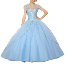 Setwell Brilliant Princess Two Pieces Dresses Ball Gowns