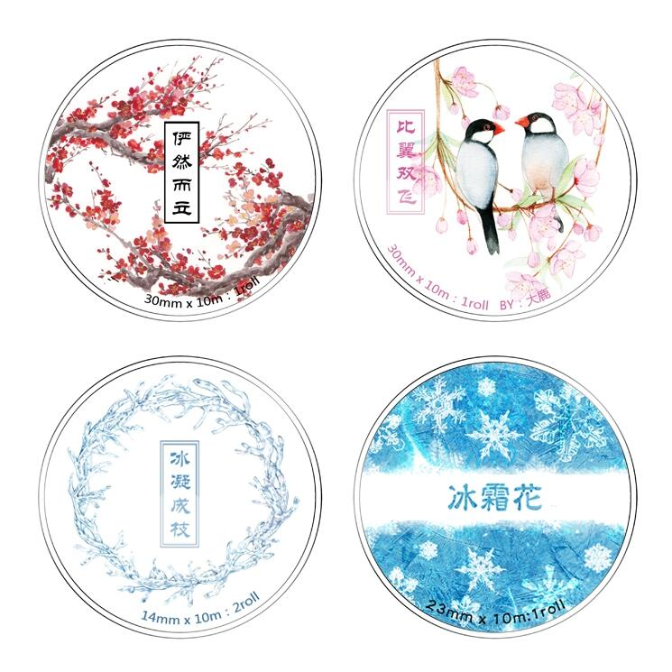 Ancient Traditional flowers birds frozen branch snowflake Decoration Washi Tape DIY Planner Diary Scrapbooking Masking TapeAncient Traditional flowers birds frozen branch snowflake Decoration Washi Tape DIY Planner Diary Scrapbooking Masking Tape