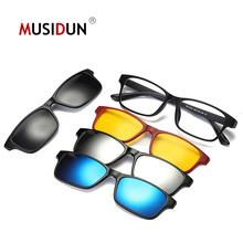 Fashion Men Women Sunglasses Optical Spectacle Frame With 4 Clip On Polarized Magnetic Glasses For Male Myopia Eyeglasses Q003