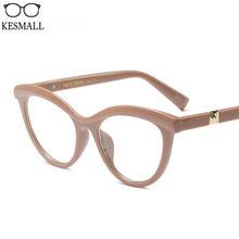 KESMALL Moda Olho de Gato Vidros Ópticos Quadros 2018 Novos Óculos Mulheres  Eyewear Óculos de Leitura Óculos de Armação Ultra Li. 5c75082620
