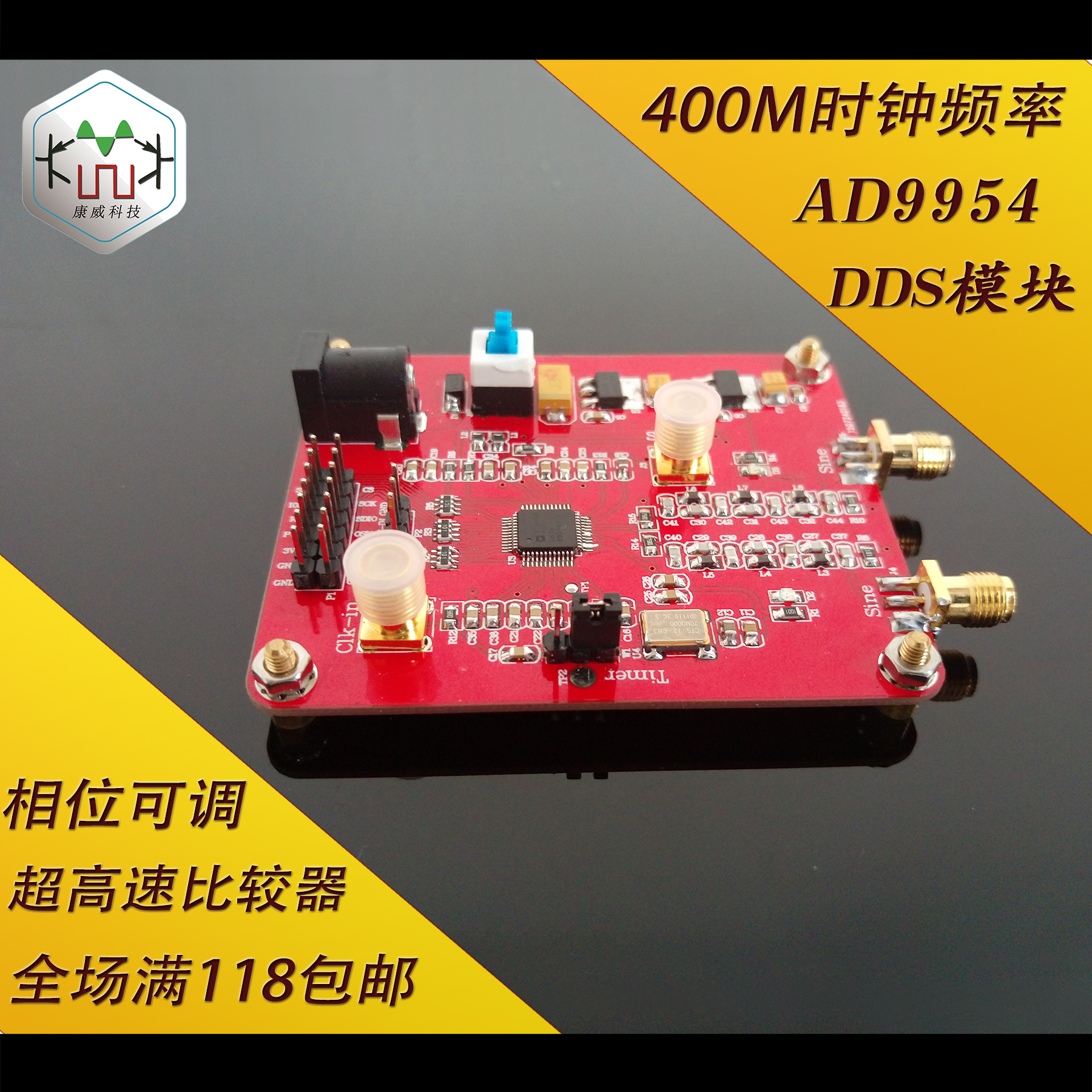 AD9954 high speed DDS module electronic competition 400M main frequency development board evaluation board signal generator xilinx fpga development board xilinx spartan 3e xc3s250e evaluation board kit lcd1602 lcd12864 12 modules open3s250e package b