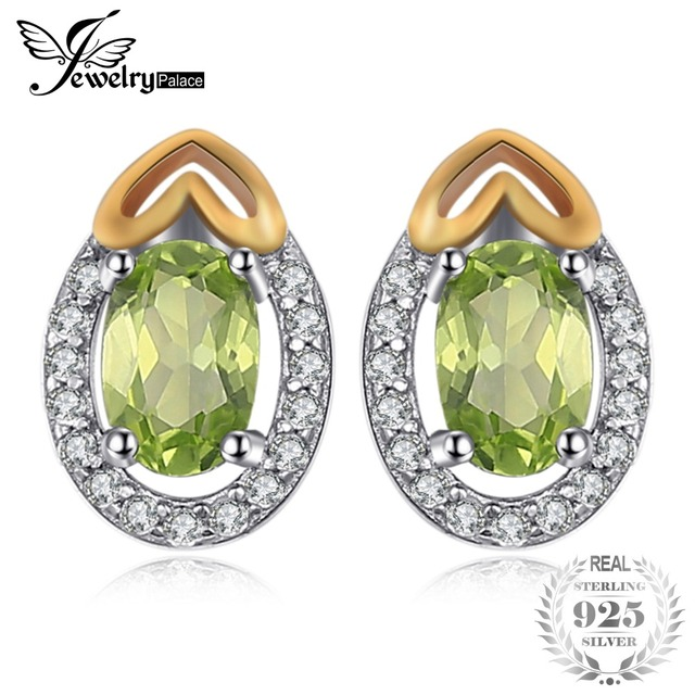 JewelryPalace Luxry 1.13ct Genuine Gemstone Peridot Stud Earrings 925 Sterling S