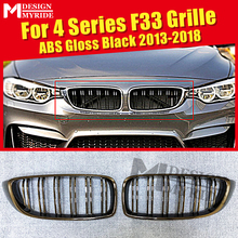 1 Pair F33 Front Grille ABS Gloss Black For M-Style 420i 428i 430i 435i 440i 2 Line Slats Kidney 2013-18