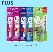TUNACOCO 6mm*6m JAPAN PLUS COLORFUL CorrectionTape refill Student Change Tape Correction School Office Stationeries qt1710088
