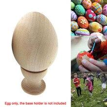 Горячие 1 шт. деревянные яйца Моделирование Яйца DIY Ручная роспись каракули пасхальное яйцо ребенок ролевые игры игрушки XJS789
