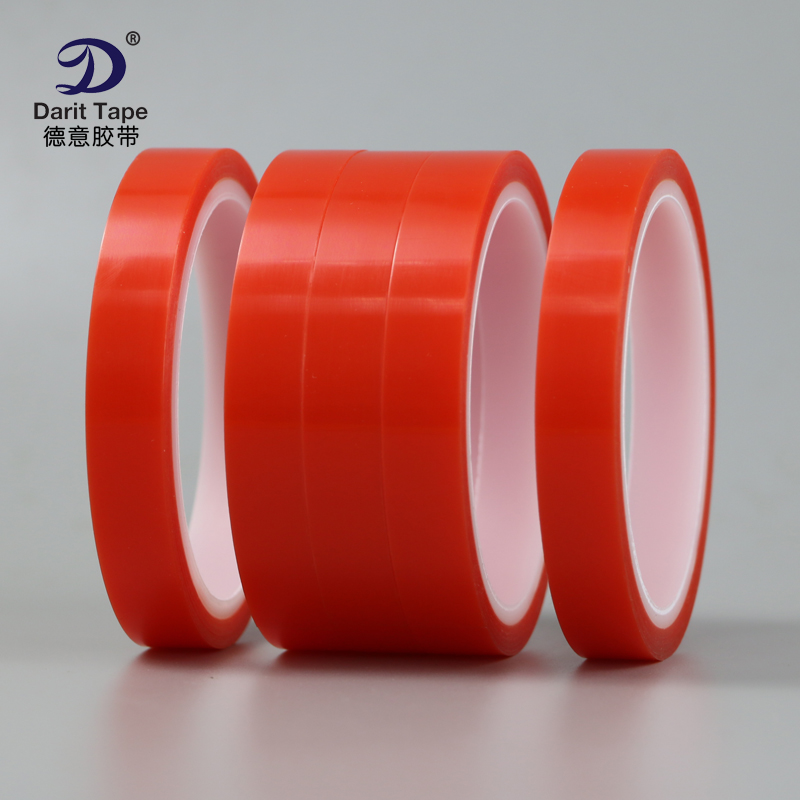 Transparent strong adhesive double-sided tape ultra-thin PET trace-free double-sided adhesive 0.2mm thick 1~15mmTransparent strong adhesive double-sided tape ultra-thin PET trace-free double-sided adhesive 0.2mm thick 1~15mm