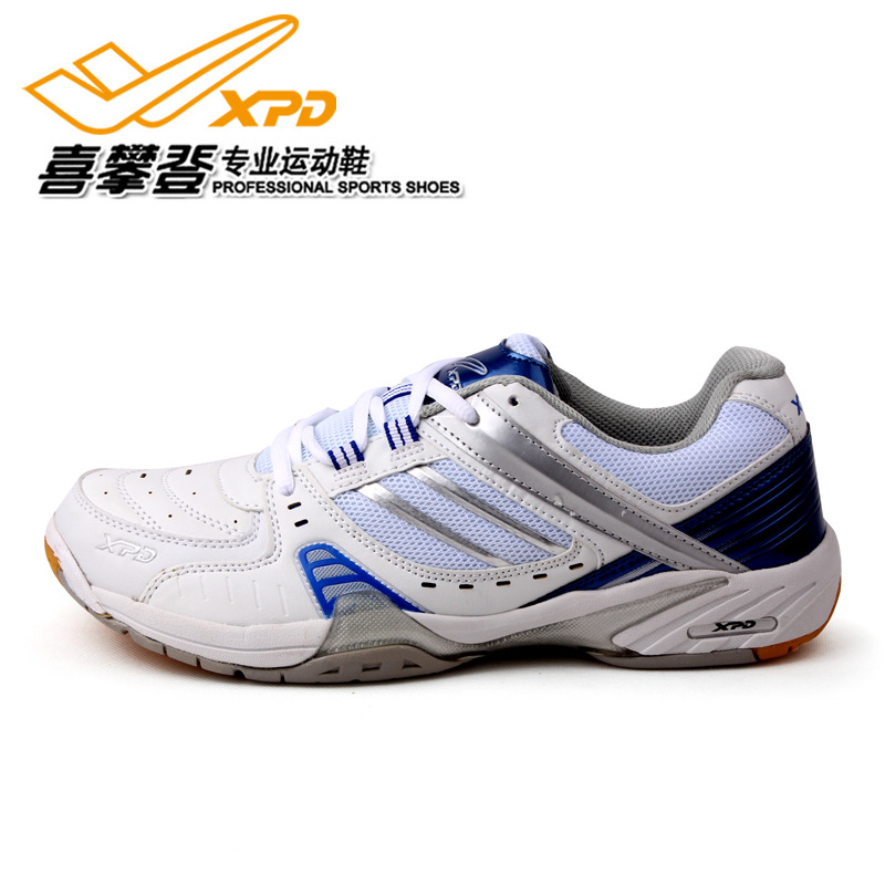 Spandre Men Women Professional Tennis Shoes Athletic Outdoor Sports Training Shoe Breathable Anti-Slippery Sneakers Hard-wearing