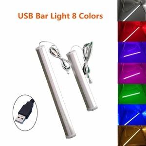 USB LED Bar Light DC 5V Eyes P