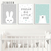 Nordic Cute Animal Rabbit Canvas Painting Bear Poster Children Room Decoration Painting Nursery Art for Kids Room Baby Decor