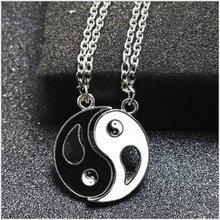 Best Friends Pendant Necklace Yin Yang Tai Chi Gossip Stitching Set Black White Couple Pair chain Necklace Men's Gift недорого