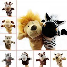 Bigmouth Hand Puppet Animal Plush Toys for Babies Adult With Movable Mouth Animals Puppet Shark Dragon Frog Bear Bunny Monkey