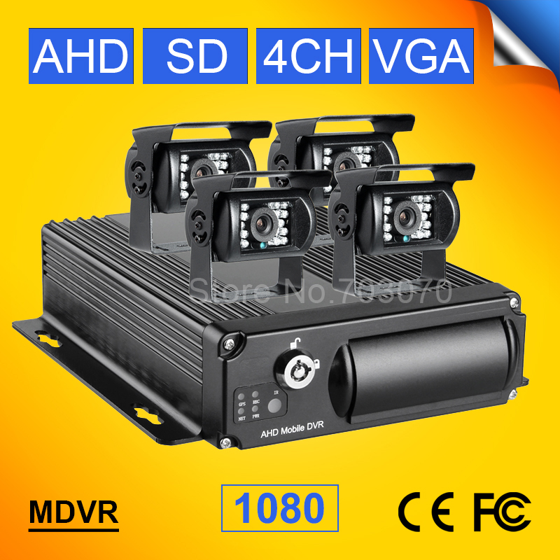 Gision AHD Car Dvr 4CH H.264 Video /Audio Input SD G-sensor I/O 4Pcs Waterproof Night Vision AHD Camera CCTV Mobile Dvr Kits
