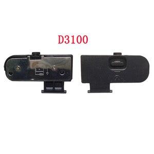 Image 2 - 10 개/몫 배터리 도어 커버 D3000 D3100 D3200 D400 D40 D50 D60 D80 D90 D7000 D7100 D200 D300 D300S D700 카메라 수리