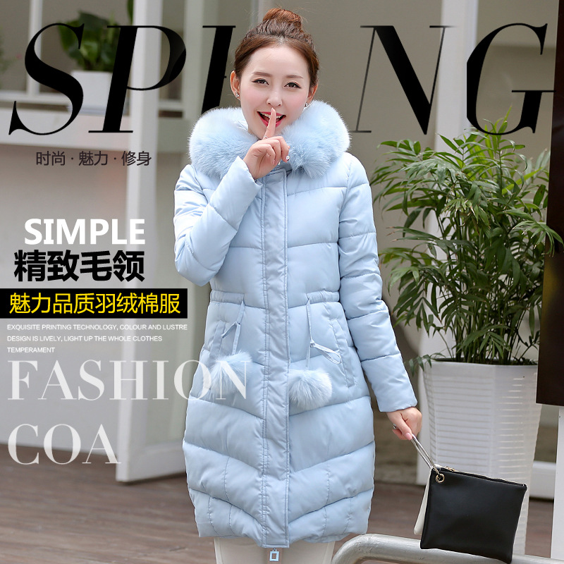 Ukraine In 2016 Solid Zipper Slim Thin Full 80 The New Long Down Jacket Dress Coat