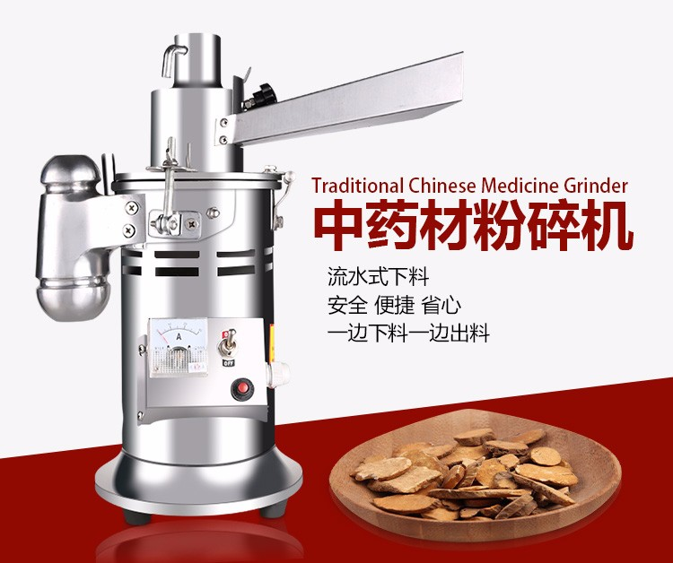 Mills Honesty 220v Metal Herb Grinder 1500w 1-15kg/h Continuous Feed Stainless Steel Flour Mill Powder Machine Electric Flour Mill