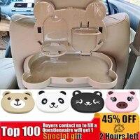 Детское сиденье для автомобиля, стол для сиденья автомобиля, лоток для хранения, детская игрушка, держатель для воды, детский портативный ст...