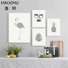 Haochu животные фрукты художественный постер с чернильным принтом