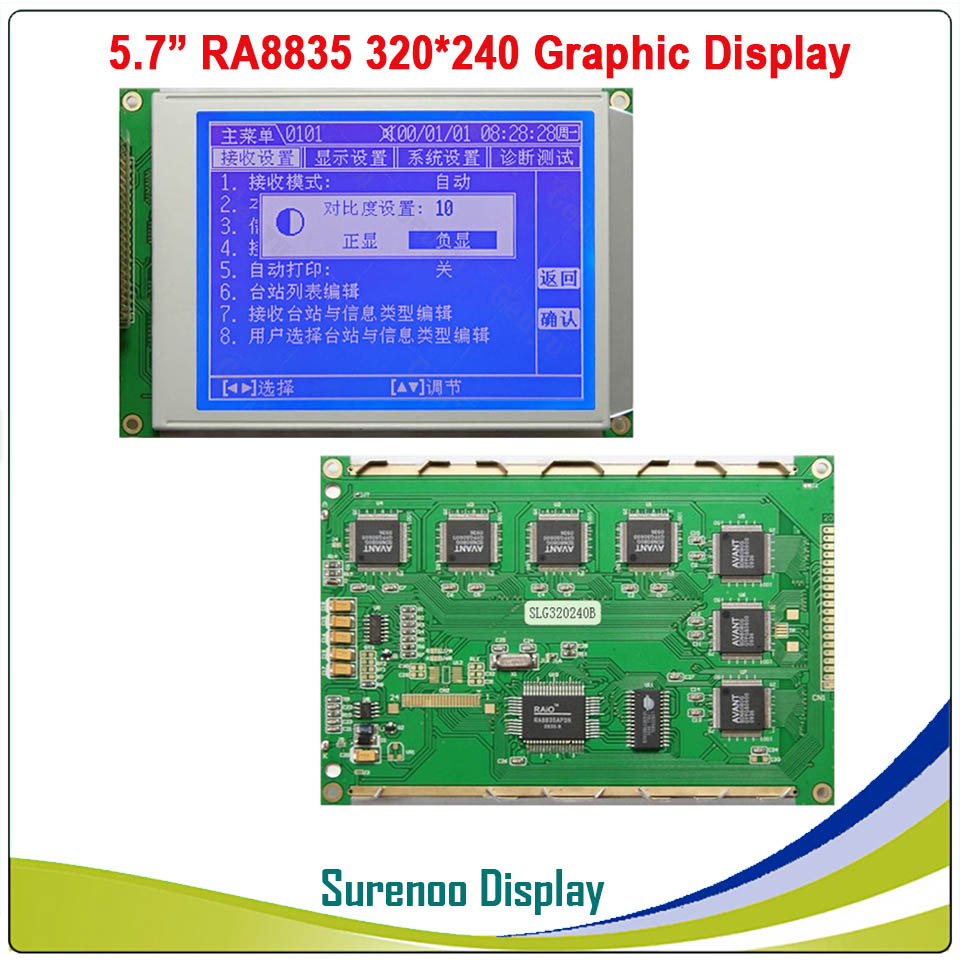"5.7"" 320X240 320240 Graphic LCD Module Display Panel Screen LCM with RA8835 Controller Blue LCD with LED Backlight-in LCD Modules from Electronic Components & Supplies"