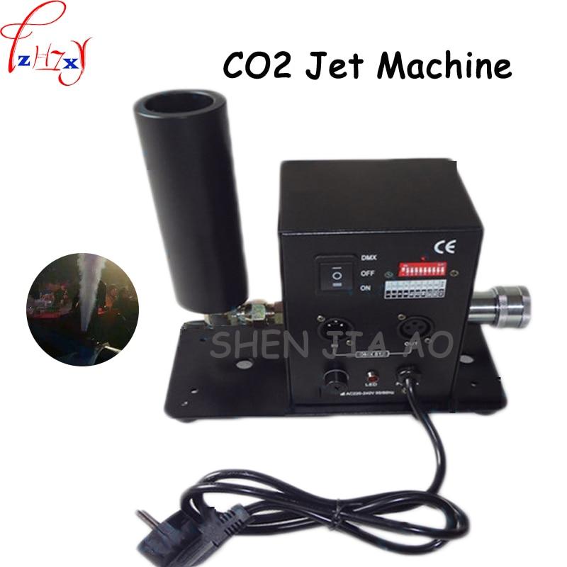 110/220 в CO2 многоугольная машина для дыма двуокись углерода одноголовое DMX оборудование для сценического дыма Колонка для углекислого газа CO2
