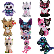 070d0373352 Ty Beanie Boos Unicorn Plush Toy Dakota Wishful Magic Fantasia Pixy  Harmonie Harriet Zebra Horse Big
