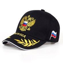 Fashion Baseball Hat Leisure Cap Embroidery Russian Emblem S